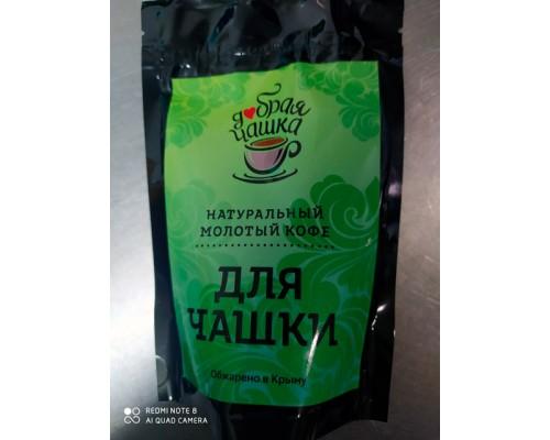 Кофе Для чашки